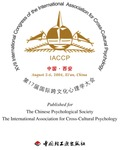 Perspectives and Progress in Contemporary Cross-Cultural Psychology