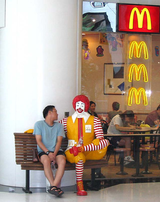 At a McDonalds in central Shanghai