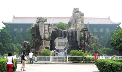 Fountains at the center of Sha'anxi Univeristy, location of the 2004 Congress of IACCP.